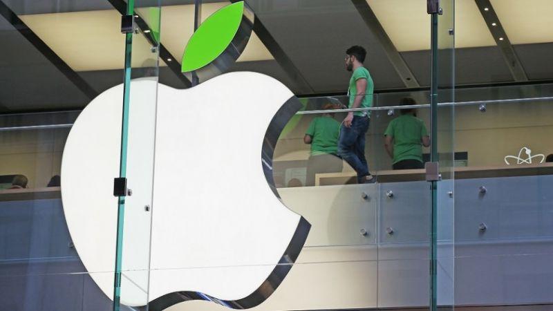 apple-teaser-logo-2016