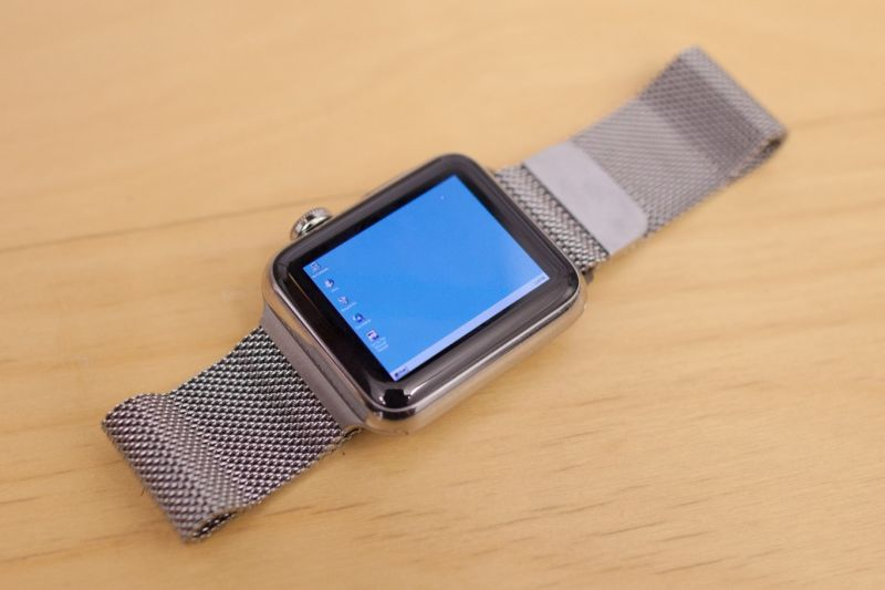 windows-95-no-apple-watch
