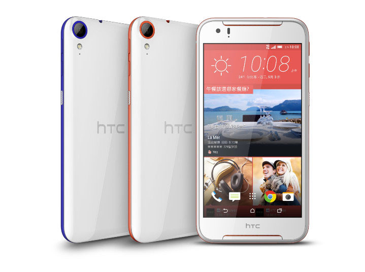 HTC Desire 830-01