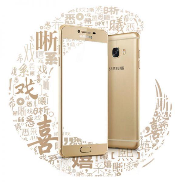 Samsung Galaxy C5-04