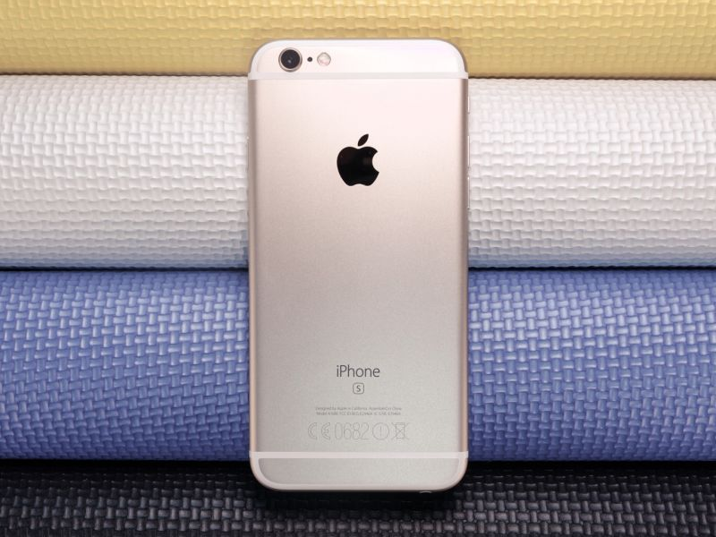 iphone-6s-teaser