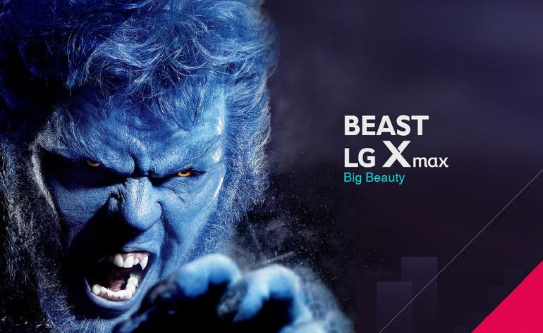 LG-X-max