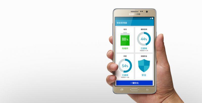 Samsung Galaxy On7 092
