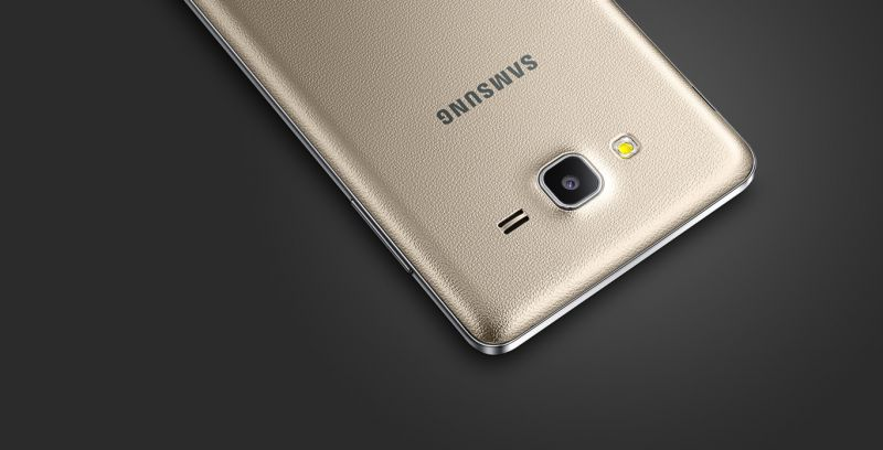 Samsung Galaxy On7 Teaser