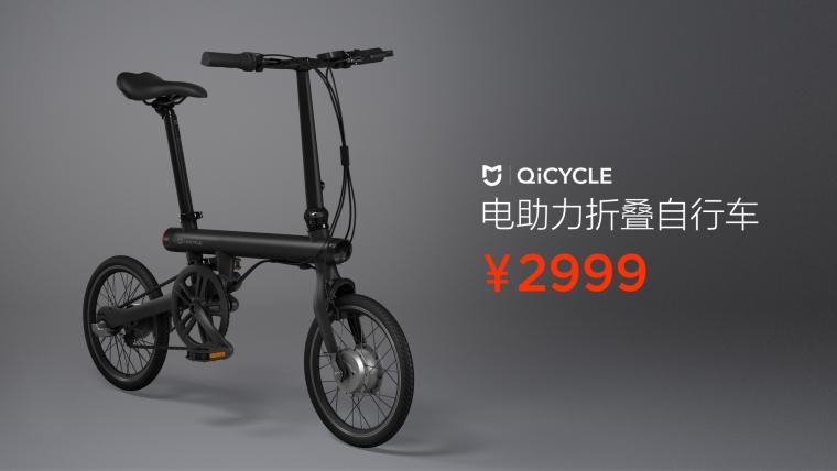 xiaomi-bicicleta-elétrica-02