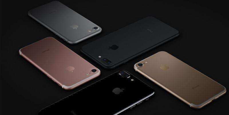 apple-iphone-7-teaser