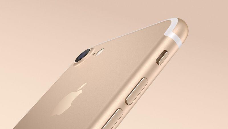 iphone-7-teaser