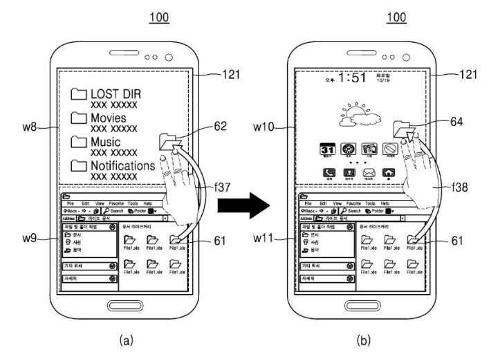 patente samsung 02