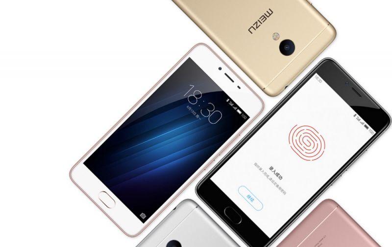 smartphone-meizu