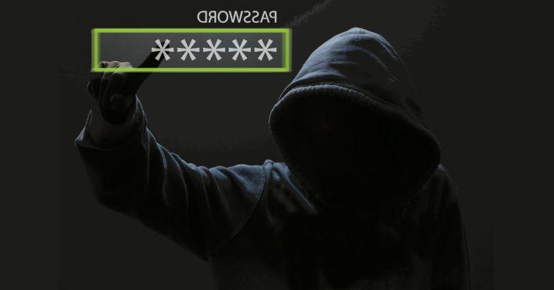 password-1200