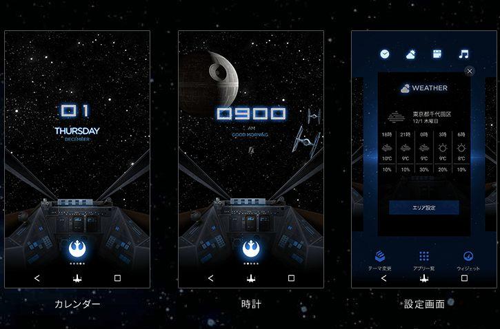 star-wars-sharp