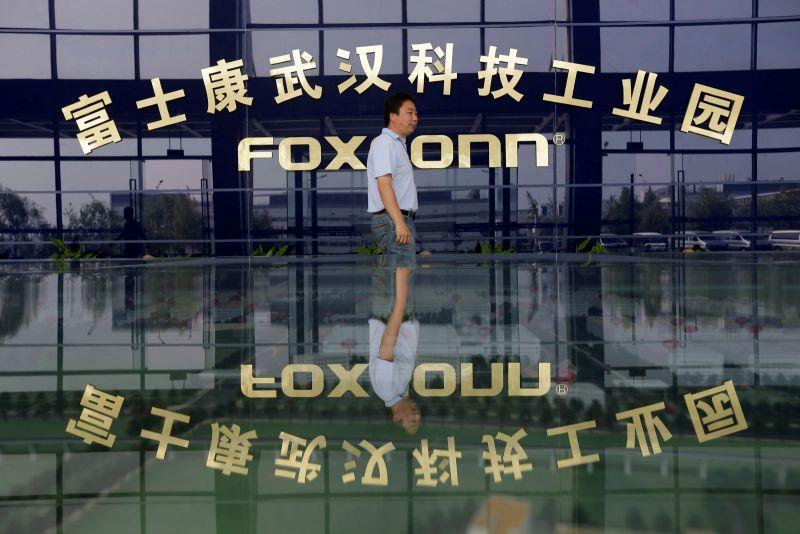 foxconn-executivo